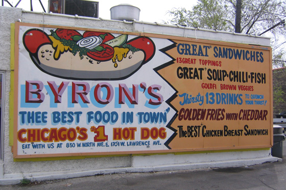 A restaurant called the Zephyr once operated in the Pickard Building. It was owned by Byron Kouris, better known as the owner of Byron's Hot Dogs.